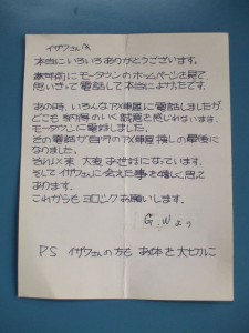 letter_pic01